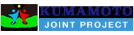 合志市のスポーツスクール、サッカー教室・体操教室・パーソナルコーチ | Kumamoto Joint Project